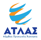 ATLAS - Internship for Greek Higher Education Students